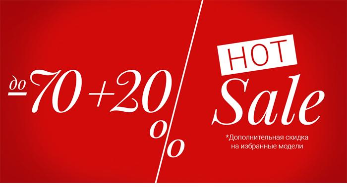 Elyts: весенняя распродажа до -70%