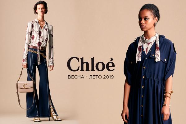 Chloe весна-лето 2019 в ЦУМ и LePodium
