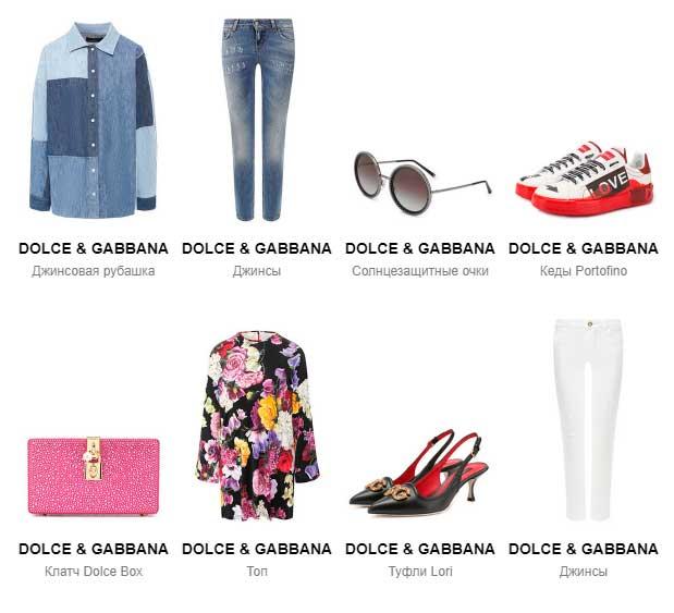 Dolce&Gabbana весна-лето 2019