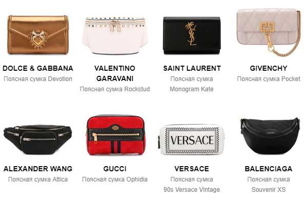 Двойные бонусы за покупку сумок в ЦУМе до 8 марта