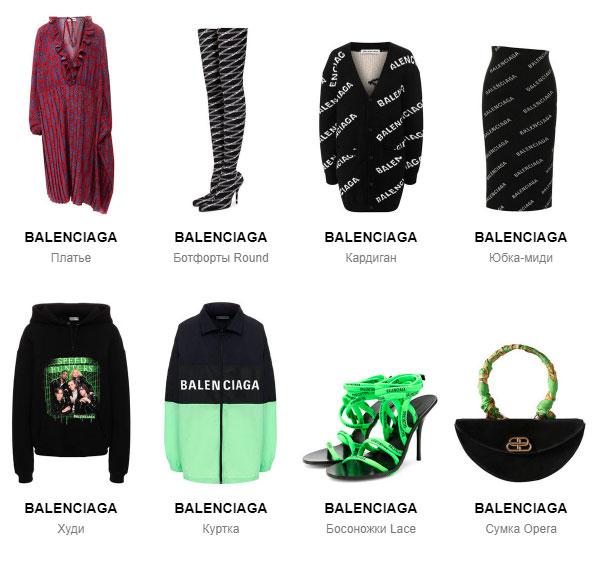 Подборка от Balenciaga и Vetements в дню рождения Гвасалии