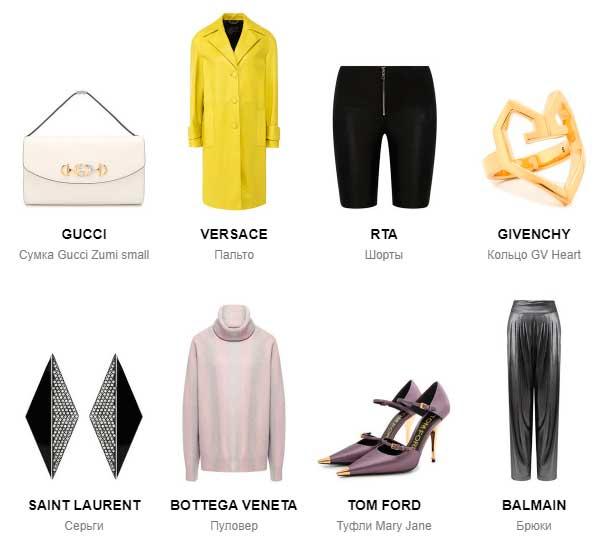 ЦУМ: 175 новинок Gucci, Versace, Givechy и других брендов
