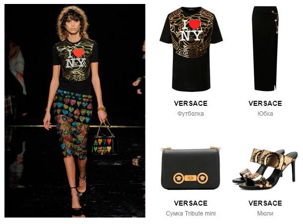 Новая коллекция Versace уже в ЦУМе и в LePodium